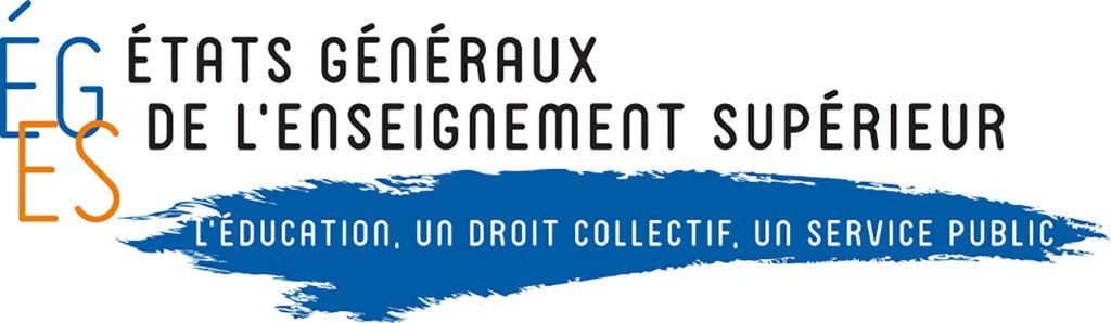 Logo_ÉGES_Couleur